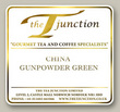 China Gunpowder Green