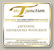 Japanese Genmaicha with rice