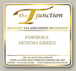 Formosa Sencha Green